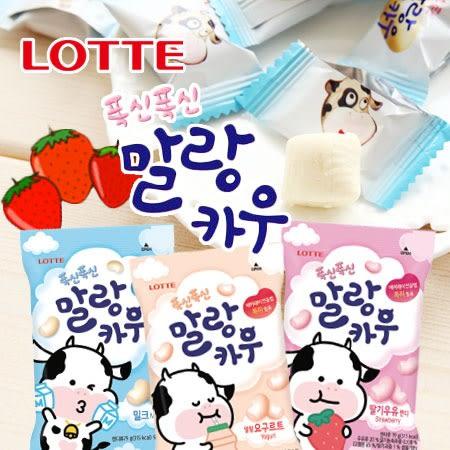 韓國 LOTTE 樂天 牛牛棉花軟糖 79g 大包裝 棉花軟糖 軟糖 糖果 牛牛軟糖 韓國糖果