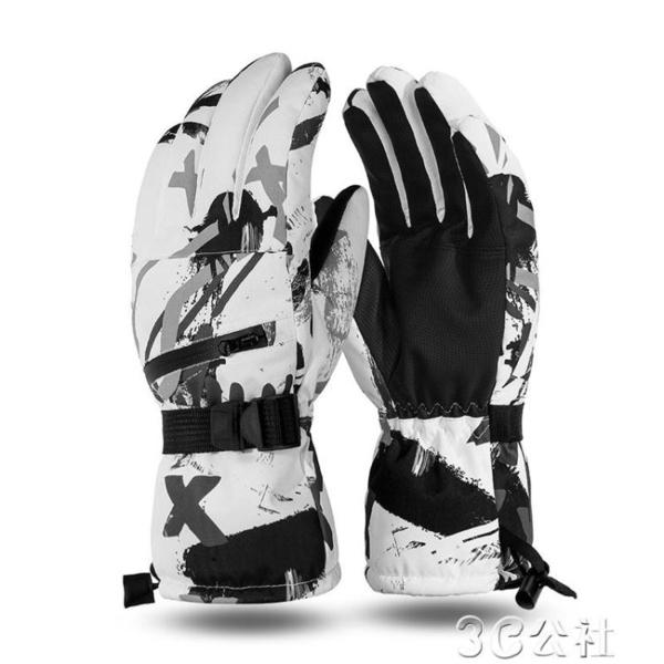 騎行手套 滑雪手套男冬季保暖加絨加厚防水防寒防風騎行摩托車觸屏棉手套女 3C公社