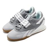 Reebok 舉重鞋 Legacy Lifter II 灰 白 膠底 重量訓練 支撐型 女鞋 【ACS】 FY3533