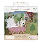 《森林家族-日版》可可兔雙胞胎家具組 ╭★ JOYBUS玩具百貨