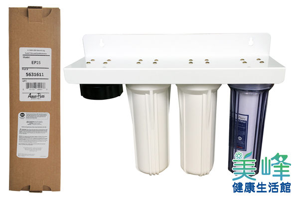 3M淨水器 CUNO濾心EP25濾心除鉛型~可取代愛惠浦S100及S104四道式家用除鉛精緻淨水器3360