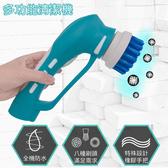 【YOTO悠樂】攜帶式一機多用防水清潔機/打蠟機/去角質按摩機(ZY1392) 一人限購兩組