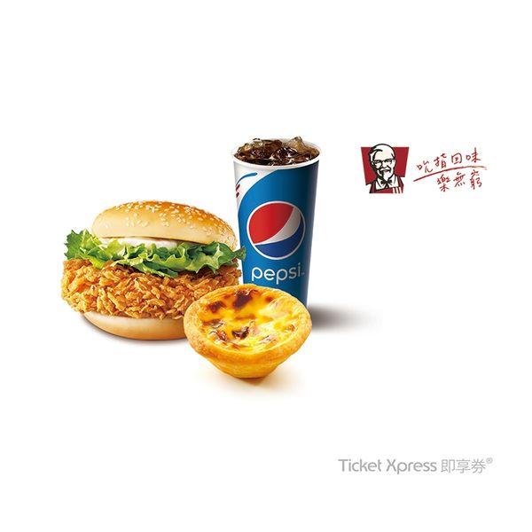 肯德基咔啦雞腿堡餐兌換券