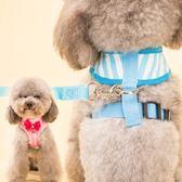 可愛胸背帶中小型犬寵物牽引繩xx1877 【VIKI菈菈】
