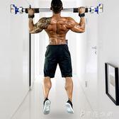 單杠 家用室內墻體門上吊桿健身器材家庭寢室單杠引體向上器igo  伊鞋本鋪