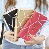 手拿包大容量新款女士長款零錢包韓版簡約復古拉鍊錢夾多功能手機手拿包 雙十二特惠