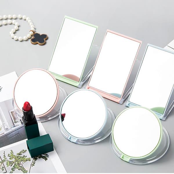 鏡子折疊式隨身鏡 一入 方形/圓形 顏色隨機 桌面立鏡 化妝鏡【PQ 美妝】