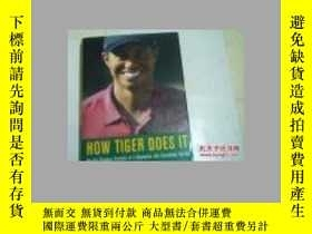 二手書博民逛書店英文原版罕見精裝 How Tiger Does It 老虎伍茲是