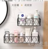 浴室衛生間置物架壁掛式廁所洗澡洗手間洗漱臺免打孔墻上收納神器 小時光生活館