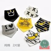 兒童卡通口水巾按扣寶寶純棉三角巾嬰幼兒圍兜圍嘴【聚可爱】