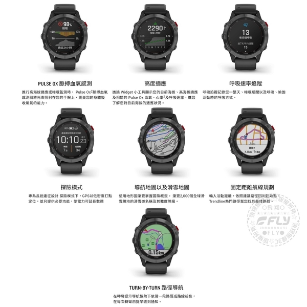 《飛翔無線3C》GARMIN fenix 6 Pro Solar 太陽能進階複合式運動GPS腕錶│公司貨│運動手錶
