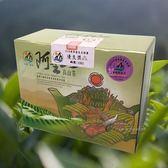 比賽茶青心烏龍優良獎三朵花---梅山鄉農會 (另有梅山烏龍茶包)