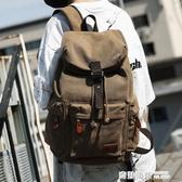背包男士時尚潮流帆布大容量雙肩包休閒旅行電腦大學生中學生書包【雙12購物節】
