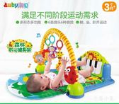 嬰兒腳踏鋼琴健身架 早教益智玩具 BS21589『毛菇小象』TW