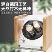 搖表器機械表轉表器手表收納盒自動上鏈盒晃表器上弦器搖擺器家用 幸福第一站
