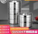 防溢18cm多層304不銹鋼保溫飯盒3/4/5層多人用大容量便當飯菜餐盒 wk12207