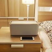 ORICO 大號電源插座電線收納盒電源線排插線板整理盒集線器收納盒·享家