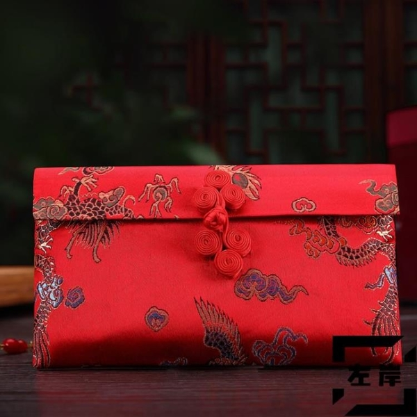 萬元紅包婚禮禮金袋創意手工婚慶新年布藝結婚利是封【左岸男裝】