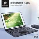 DD 蘋果iPad藍牙鍵盤 air2/pro9.7/ipad2017/2018通用 分體式平板保護套+鍵盤 附注音貼紙