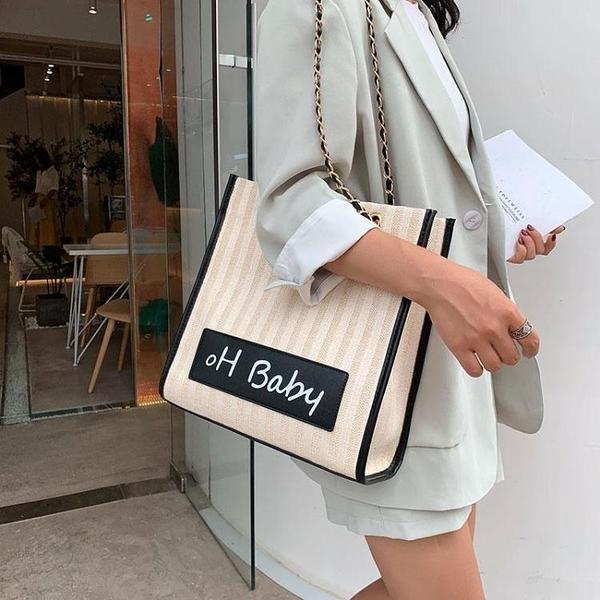 大容量包包女秋季新款韓版百搭條紋托特包質感鏈條單肩斜挎包