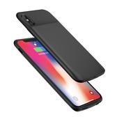 iPhoneX背夾充電寶蘋果X電池超薄手機殼背夾式無線8x專用器  HM  居家物語