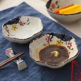 式雪花釉小號碟子創意家用碟子精美常陶瓷醬油醋碟調味壽司碟【小梨雜貨鋪】
