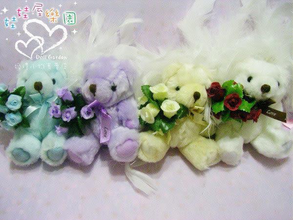 娃娃屋樂園~捧花婚禮熊(八色) 每隻49元/婚禮小物/送客禮/謝客禮