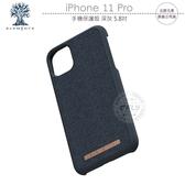 《飛翔無線3C》北歐元素 iPhone 11 Pro 手機保護殼 深灰 5.8吋│公司貨│工藝布料