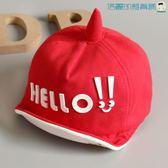 嬰兒帽子薄款寶寶遮陽帽【洛麗的雜貨鋪】