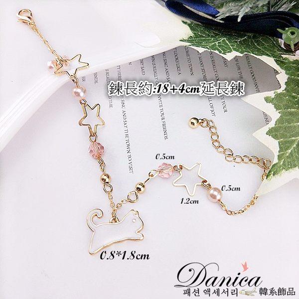 現貨不用等 韓國少女心氣質甜美萌萌貓咪星星珍珠水晶手鍊 S3158 批發價 Danica 韓系飾品