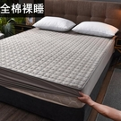 純棉床笠單件加厚全棉夾棉床罩床套防滑固定席夢思床墊保護套定制 雙十二購物節