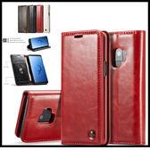 三星 S9 Plus S9 CaseMe 插卡皮套 手機皮套 插卡 隱形磁扣 S9+皮套