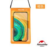 Naturehike 遽然超輕量IPX8深度防水可觸控手機防水袋 橙色