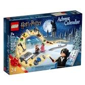 【LEGO樂高】 Harry Potter 哈利波特 驚喜月曆 2020年#75981