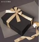 黑色超大號禮物盒正方特大包裝盒絲帶生日男生零食箱子禮品盒鞋盒 設計師