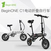 電動自行車摺疊式迷你成人女超輕便攜小型電瓶車鋰電助力  igo