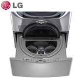 【LG樂金】2.5公斤MiniWash迷你洗衣機WT-D250HV