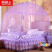 蚊帳 蚊帳三開門拉鍊支架1.2單人學生宿舍1.5米1.8m床家用雙人T 多款可選
