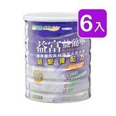 【南紡購物中心】益富 益葡寧 鉻營養配方 750g (6入) 原味不甜