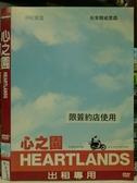 挖寶二手片-Y111-074-正版DVD-電影【心之園】-伊娃費雪 布萊爾威里森(直購價)