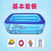 嬰幼兒戲水池兒童充氣泳池海洋球小孩加厚大號洗澡盆 JH1244『俏美人大尺碼』