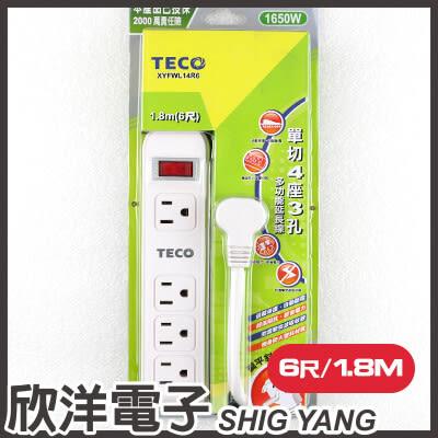 TECO 東元 3孔(3P)單切4插座電腦電源延長線/排插 1.8米/1.8公尺/1.8M(6尺) (XYFWL14R6)