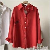 大碼長袖襯衫女春季潮流毛邊設計POLO領襯衣女衫109761 「錢夫人小鋪」