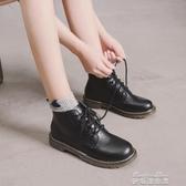 短靴馬丁靴女夏英倫風ins短筒網紅學生春秋新款百搭帥氣復古黑色短靴 麥琪