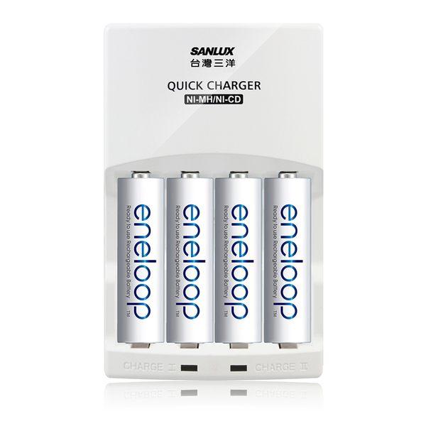 [輸碼GOSHOP搶折扣]三洋 SANLUX 智慧型 極速 充電器 電池充電器 SYNC-N01 eneloop 充電電池 台灣製造