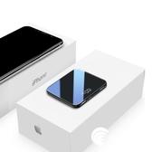 行動電源-迷你20000毫安便攜超薄蘋果專用沖移動電源vivo華為小米手機通用大容量-奇幻樂園