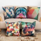 【BlueCat】暈染混色幾何圖案系列棉麻抱枕腰枕套 枕頭套