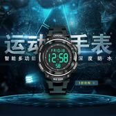 雙12購物狂歡- 青少年時尚新款潮流簡約女電子手錶學生男韓版休閒男士防水運動錶交換禮物