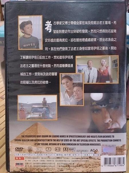 挖寶二手片-Y105-017-正版DVD-電影【鬼物】-蘿拉雷根 馬克布魯卡斯 伊森安布利(直購價)