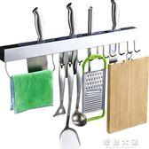 免打孔廚房置物架304不銹鋼刀架廚具用品收納架調料架調味架壁掛